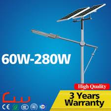 China 5 Years Warranty AllinOne Solar LED Street Light Price Solar Street Lights Price List