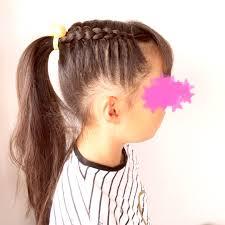編み込みポニーテール 女の子のママ必見子供のヘアアレンジ