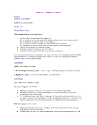 Gallery Of The Purpose Of A Cover Letter Is To