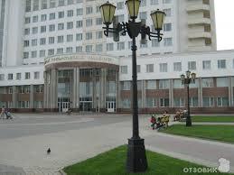 Купить диплом в Белгороде купить диплом о высшем образовании Купить диплом в Белгороде о высшем образовании