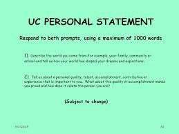 uc personal statement examples uc personal statement examplessample uc  personal statement by aihaozhe  llksp id png
