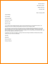 8 Cna Cover Letter Examples Incidental Report