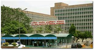 Image result for images of aims hospital