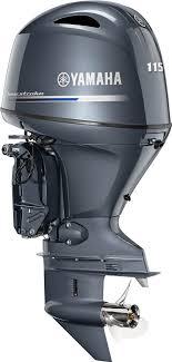 yamaha 4 stroke outboard. yamaha f115 4 stroke outboard
