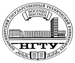 Федеральное агентство по образованию Реферат Стандартизация и  Федеральное агентство по образованию