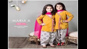 Baby Kameez Design 2017 Latest Maria B Kids Formal Dresses Winter Collection 2017 18