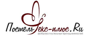 Купить <b>постельное белье Сатин</b> из Иваново оптом: сатиновое ...