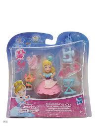 Игровой <b>набор маленькая кукла</b> Принцесса с аксессуарами ...