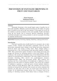 Pdf Prevention Of Enzymatic Browning In Fruit And Vegetables