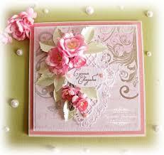 Бумажные изделия Свадебная <b>открытка ручной работы &quot</b>