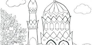 My Islamic Coloring Book Design And Ideas Page 0 Luxalobeautysorg