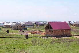 Выгодно ли сейчас покупать земельный участок новости рынка  Выгодно ли сейчас покупать земельный участок
