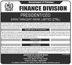 ztbl required president ceo zarai tarakiati bank limited ztbl ztbl required president ceo