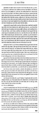 we can write a custom essay on mother teresa for you essay on mother teresa for kids children and students