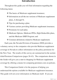 Medicare Supplement Insurance Premium Comparison Guide Pdf