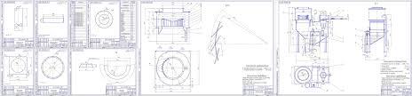 Курсовая работа Расчет и конструирование эжекционного  чертеж Курсовая работа