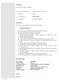 resume of manoj