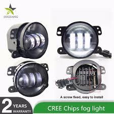 3 75 Fog Lights Wholesale Car Fog Light Buy Reliable Car Fog Light From
