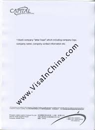 Letter Of Employment Samples China Sample Employment Letter Guarantor Letter Template Employment