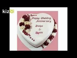 Happy Anniversary Bhaiya And Bhabhi Wisheswhatsapp Status Video