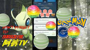 POKEMON GO] Earn 5 Candies walking with your buddy (with tips to achieve  faster) // 好''多手''哟!! - YouTube