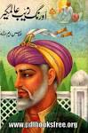 Mughal Empire Under Aurangzeb Pdf