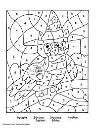 You can save your interactive online coloring pages that you have created in your gallery, print the coloring pages to your printer, or email them to friends and family. Free Printable 4th Grade Coloring Pages Third Fall Halloween High School Animal Valentine Fourth Golfrealestateonline