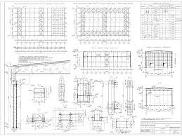 Готовые курсовые проекты по металлическим конструкциям Скачать  Металлический каркас цеха флотации однопролетный цех пролетом 36 м