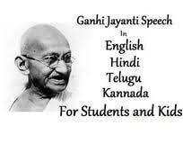 mahatma gandhi biography in english essay space exploration biography of mahatma gandhi essays