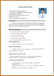Resume Format For Job In Word | | Revive210618.com