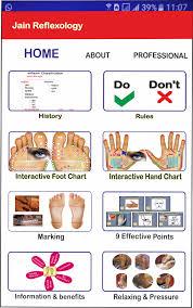 Jain Reflexology Old 2 1 0 Apk Download Android Health