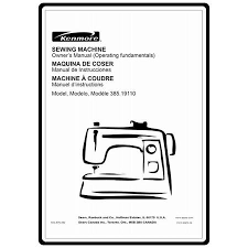 How To Use A Kenmore Sewing Machine
