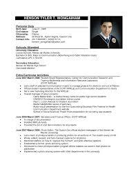 New Resume Format Horsh Beirut