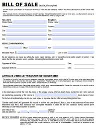 kansas dmv vehicle bill of tr 12