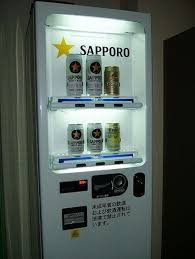 Beer Can Vending Machine Inspiration Sapporo Beer Vending Machine Ciekawe Automaty Interesting