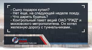 Utrader минимальный депозит в рублях