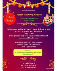 Free Mundan Invitation Card Online Invitations