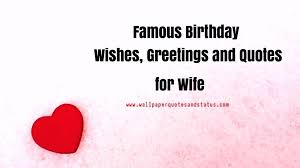 Birthday Quotes For Wife Classy Birthday Quotes For Wife Staggering Happy Birthday Quotes For Wife