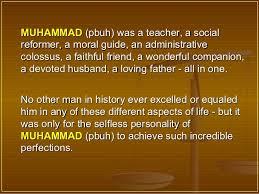 prophet muhammad essay an essay on hazrat muhammad mustafaa saw an excellent presentation of prophet mohammad pbuh muhammad
