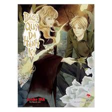 Bách Quỷ Dạ Hành Ký (Tập 12) - Truyện Tranh, Manga, Comic Tác giả Ichiko  IMA