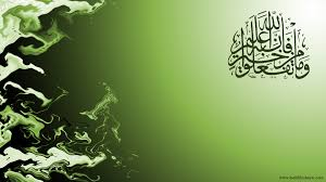 Background Kaligrafi Islam - Full Hd ...