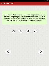 Citations Sur Lamitié French For Android Apk Download