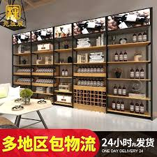 wood wine cabinet red wine cabinet display cabinet display rack wine wood wine rack versatile western red wine display wood under cabinet wine glass rack