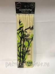 <b>Шампуры бамбуковые 30 см</b>: продажа, цена в Новосибирске ...