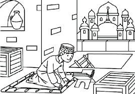 Free Islamic Coloring Pages Free Islamic Art Coloring Pages