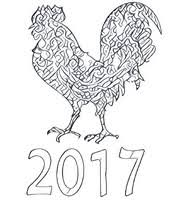 Anti Stress Coloring Pages New Year 2017