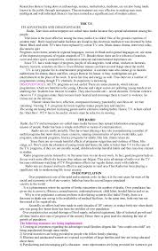 thesis examples for essays thesis for compare contrast essay  essay on importance of newspaper in english importance of newspaper in our daily life essay for