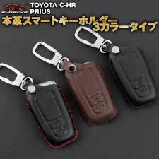 prevention of parts smart key cover genuine leather leather key cover keith mart cover wound wound
