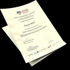 Совместная программа mba с РАНХиГС Высшая Школа Бизнеса almau Диплом Высшей Школы Бизнеса almau