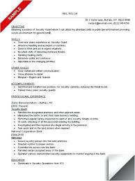 security guard resume sample no experience skills writing